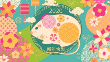 CNY_Card2020_web-02
